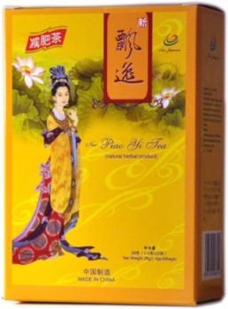 Piao yi tea - Tuo Green Tea