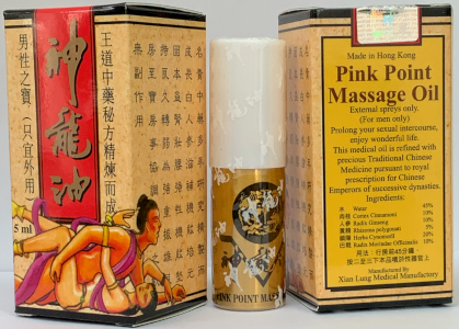 Pink Point Massage Oil (Spray) for premature ejeculation cure oil