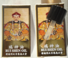 Rui shen oil for premature ejeculation cure oil