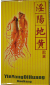 Yin Yang Dihuang Male Sex Enhancement and premature ejeculation cure Capsule