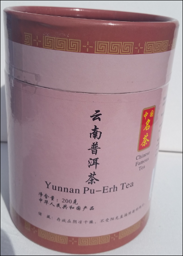 Chinese Yunnan Pu-Erh Tea loose leaf green tea